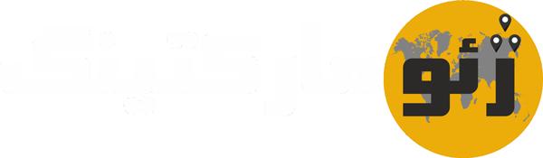 لوگو همایش ژئومارکتینگ